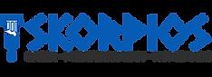 logo-skorpios.png