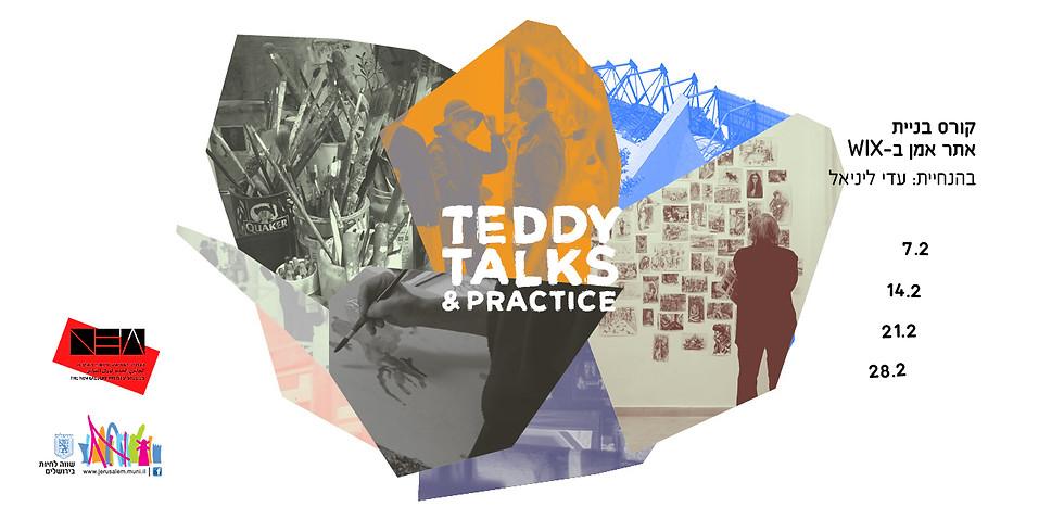 Teddy Talks | סדנת בניית אתר אמן בהנחיית עדי ליניאל