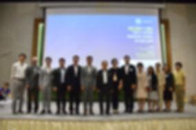 Photo_TAS Forum 2019.JPG
