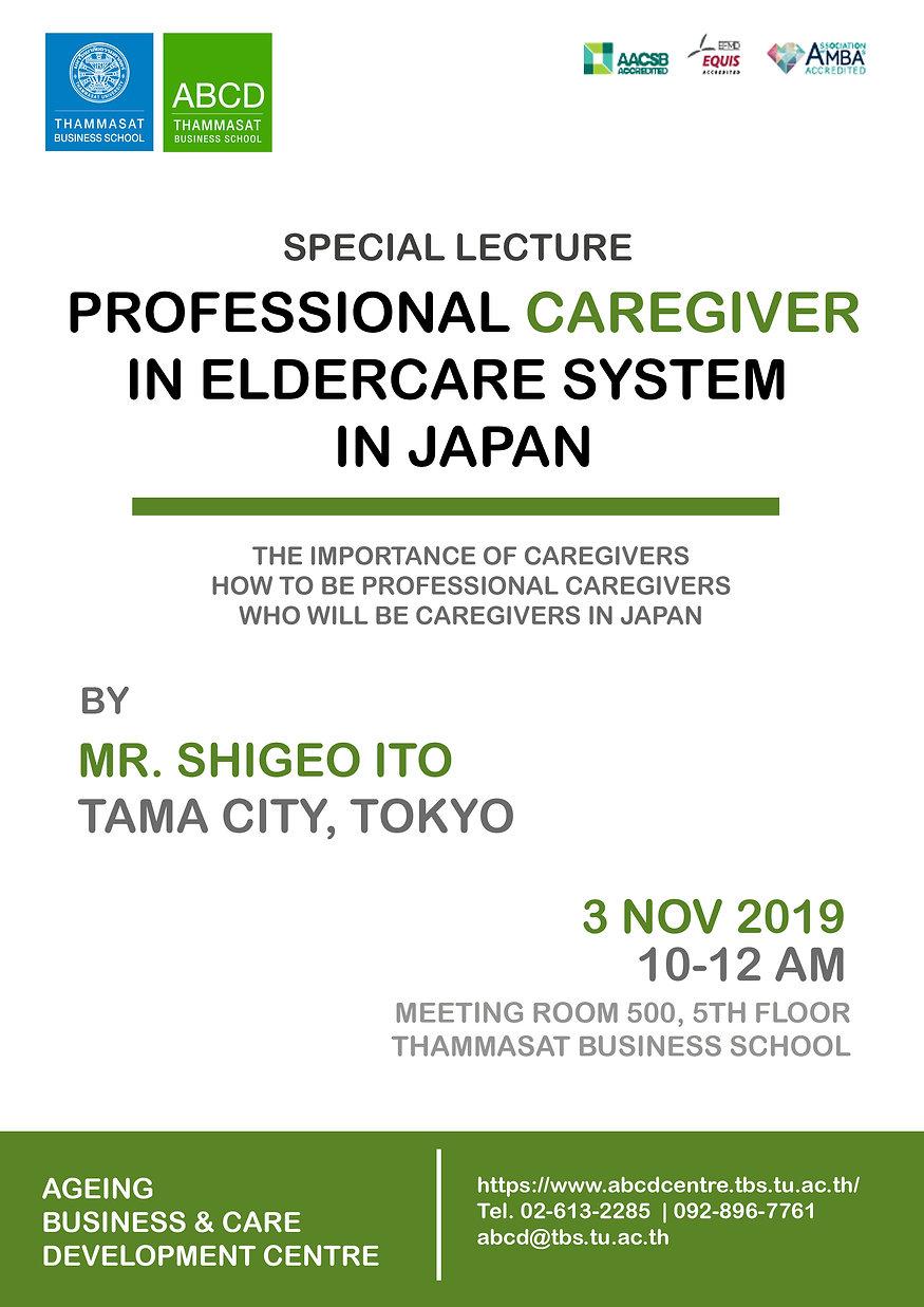 Poster_Professional Caregiver.jpg