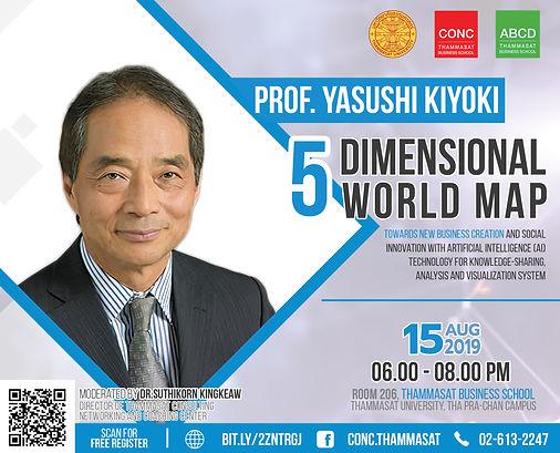 5-D-Forum-Poster4.jpg