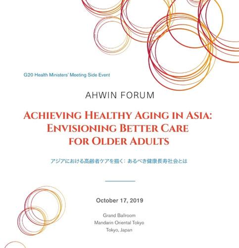 Agenda - AHWIN 2019 - 1.jpg
