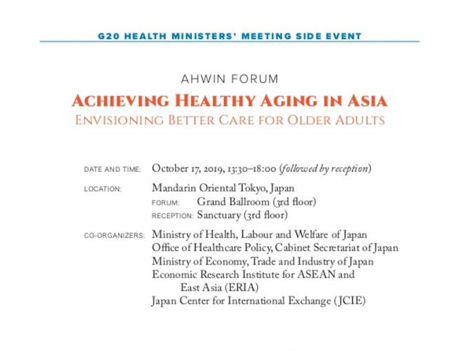 Agenda - AHWIN 2019 - 2.jpg