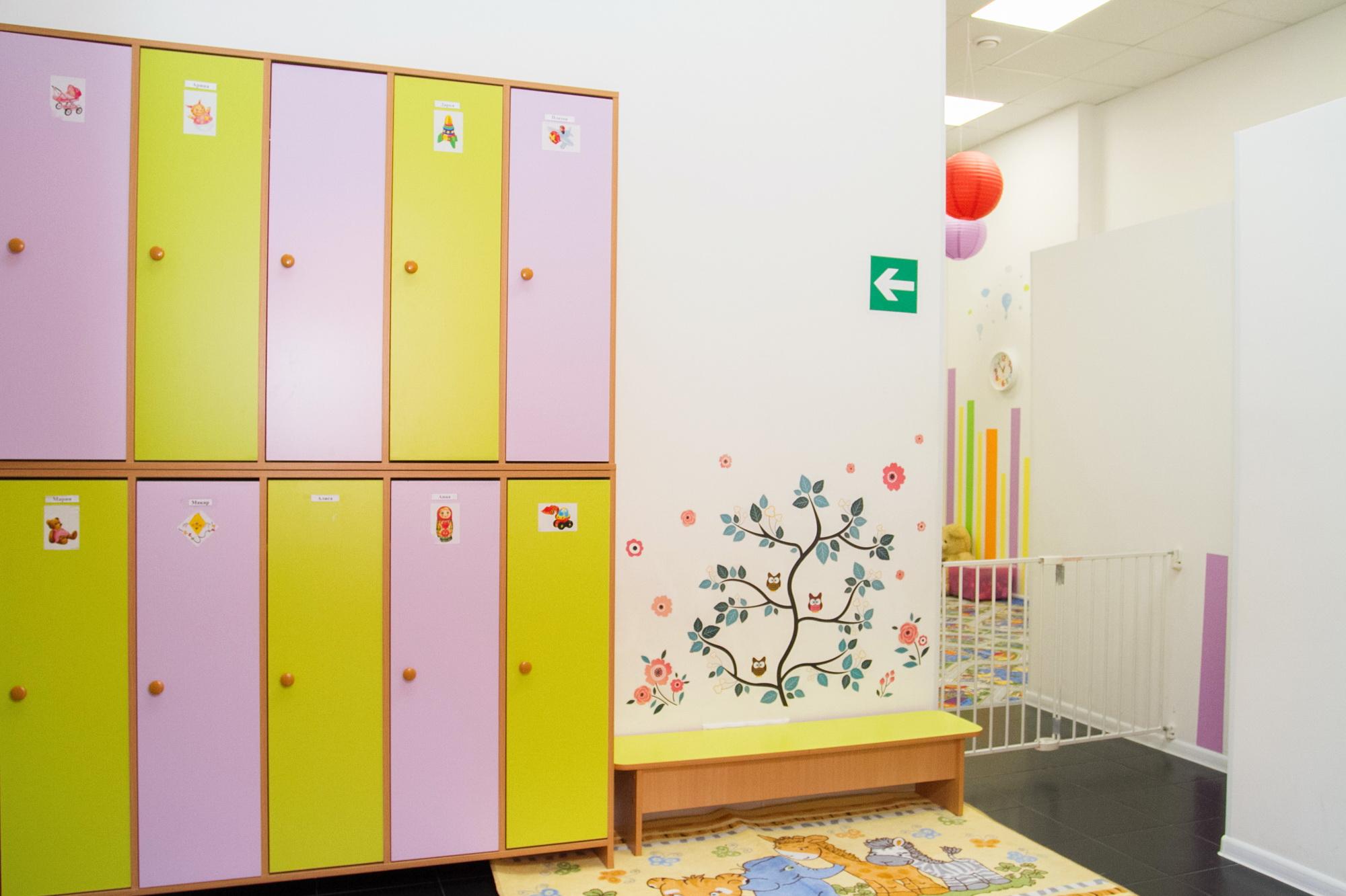 детский центр Малина_10