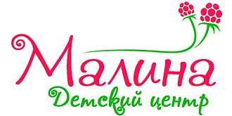 LOGO_malina 400-250.png