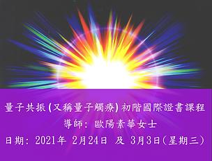 ad_pic_QT_2021.png