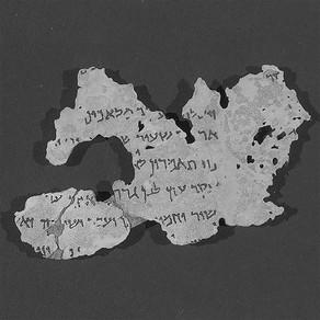 Знаменитая история о покупке свитков Мертвого моря на нелегальном рынке и о том, чем она обернулась