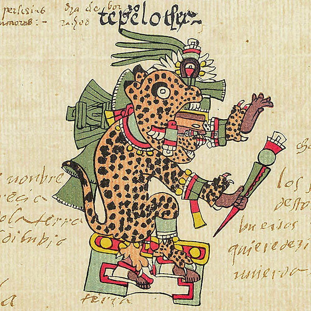 Фрагмент кодекса Теллериано-Ременсис. Коллекция Bibliothèque nationale de France, Paris.