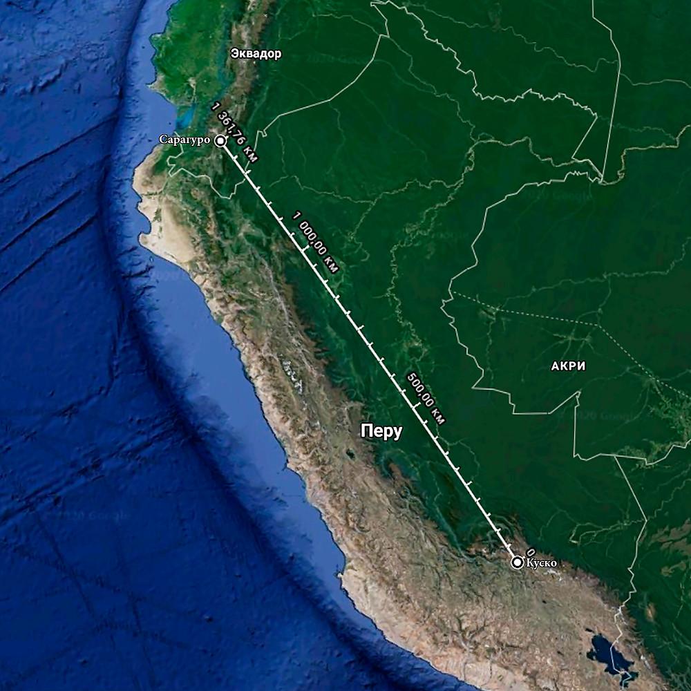 Расстояние от Куско до Сарагуро.