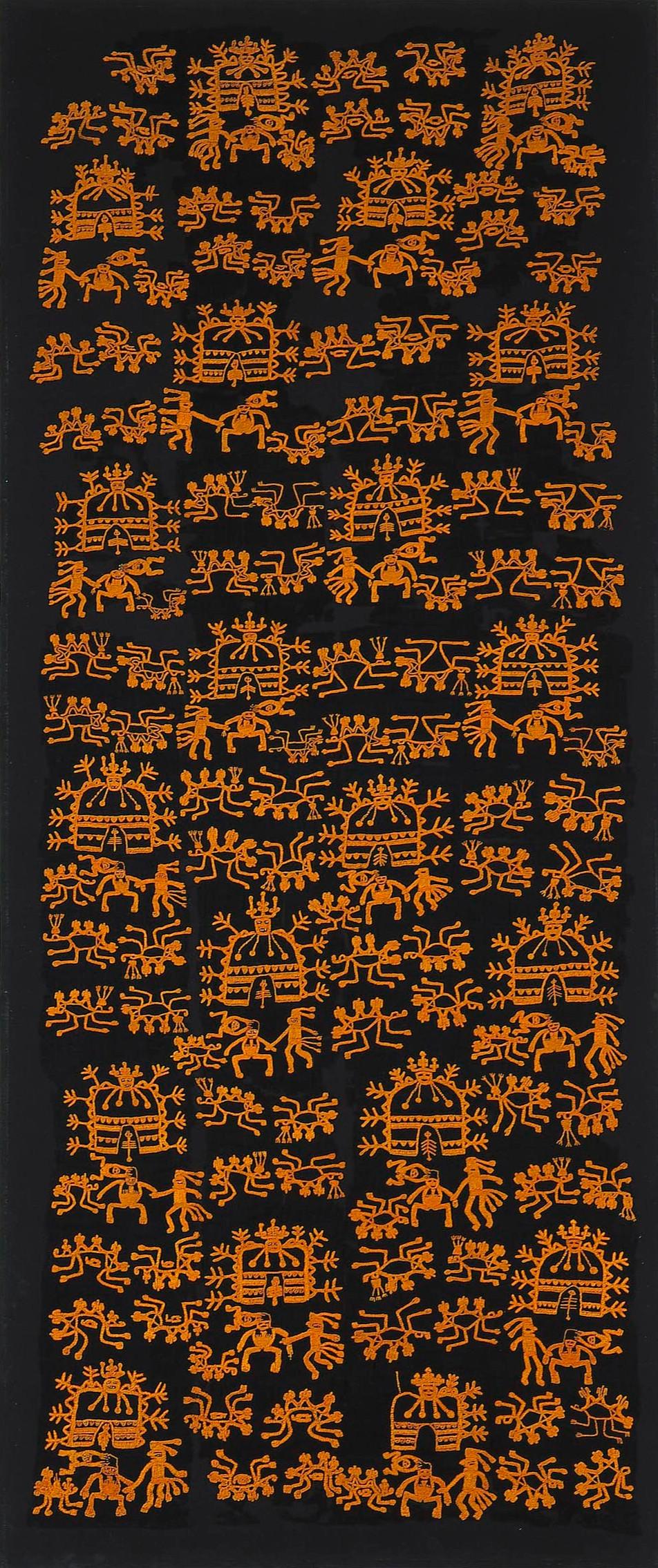 Фрагмент ткани с изображением сцены жертвоприношения. Наска, 4-7 вв. н.э. Коллекция Linden-Museum Stuttgart.