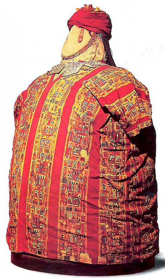 Погребальный комплект с ложной головой, культура Уари.
