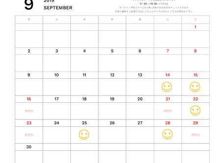9月のスケジュールを更新しました