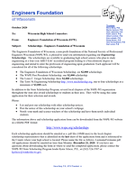 EFW_Scholarship_Memo.png