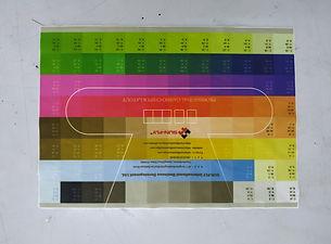 2F179279-DC43-4E24-80CE-A09F21A4A25C.jpe