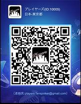 766B7353-113A-478F-A0F6-64D0832BC551.jpe