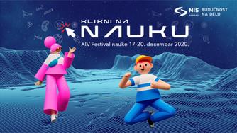 Онлајн Фестивал науке