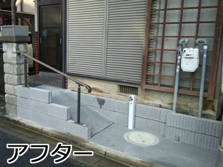 駐輪場とスロープを作る外構リフォーム工事|奈良県大和郡山市 O様邸
