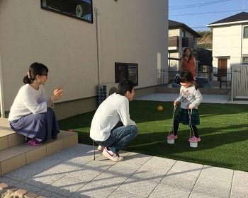 family-play.jpg