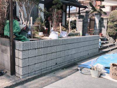 ブロック塀の外構