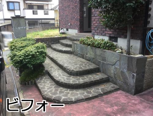 玄関前の階段と庭