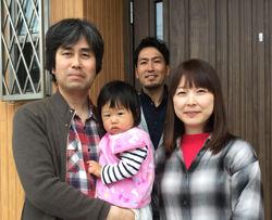庭リフォーム後に記念撮影.jpg