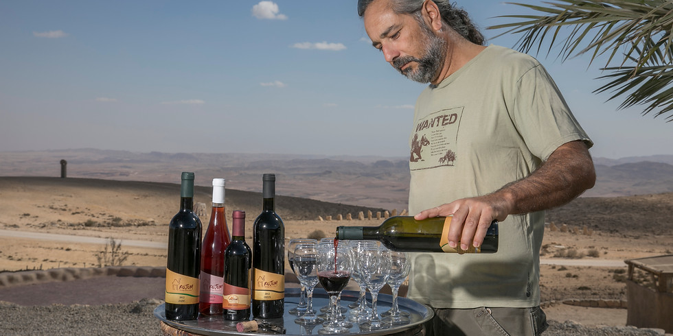 סדנת טעימות יין ופעילות אדמה לילדים