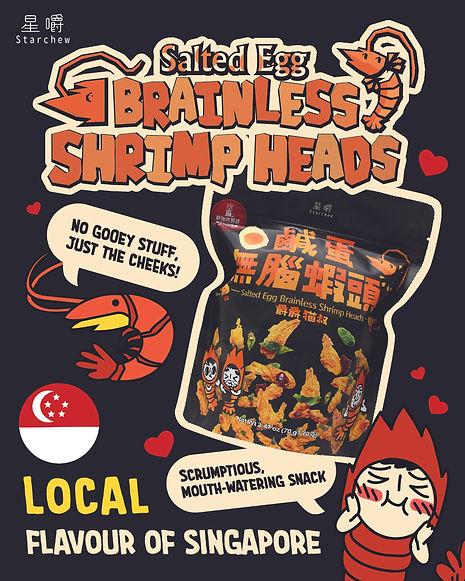 Salted Egg Shrimp Heads SG Foodcourt 1.jpg