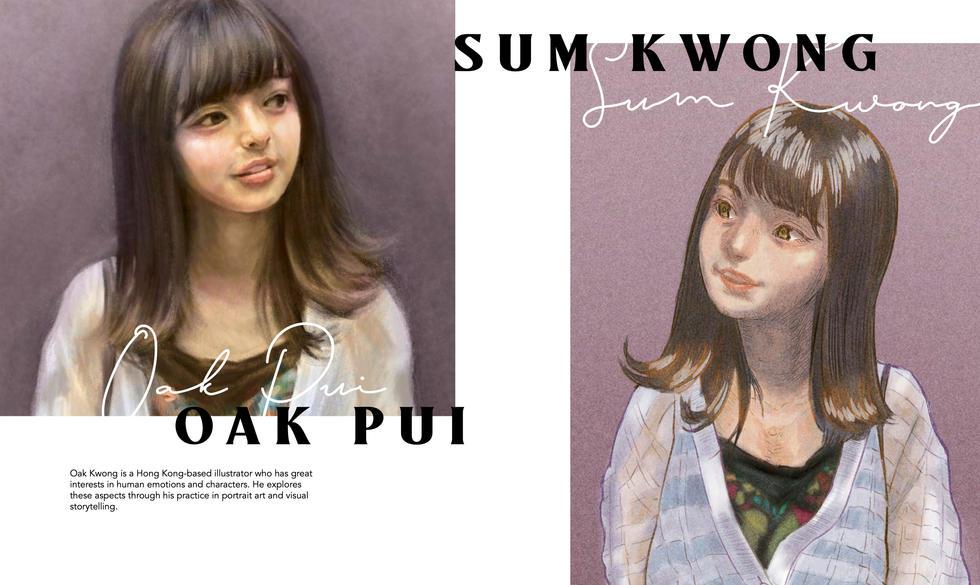 Illustrator: Oak Kwong