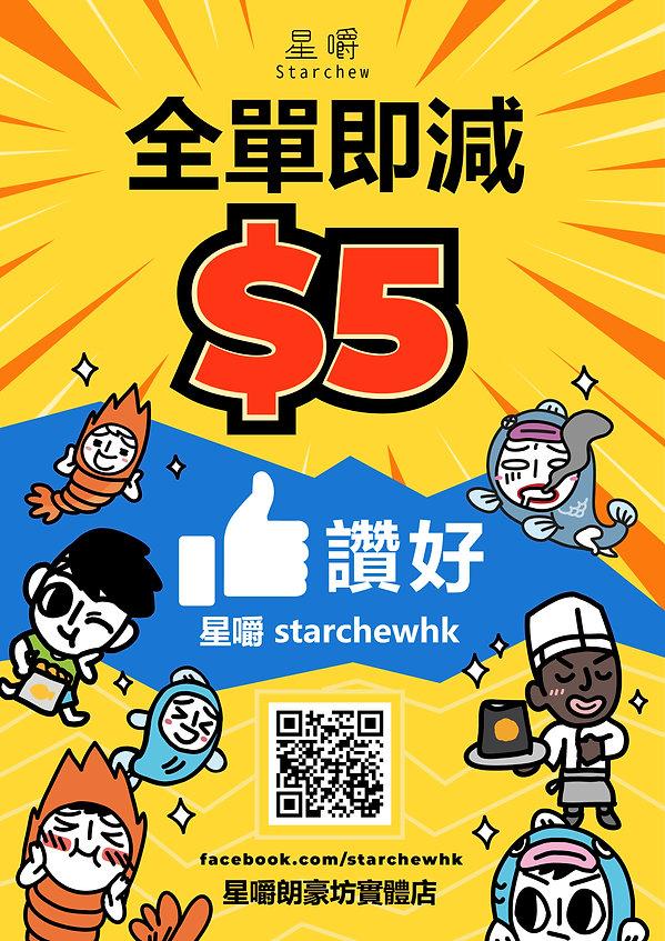 Like Us Poster.jpg
