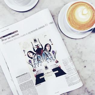 Hermes editorial
