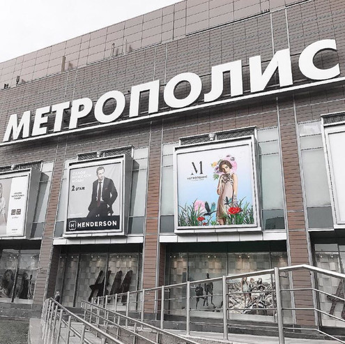 collage for Metropolis Mall outdoor campaign