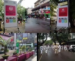 NoMoZo 18th June Road Panaji Goa (1)