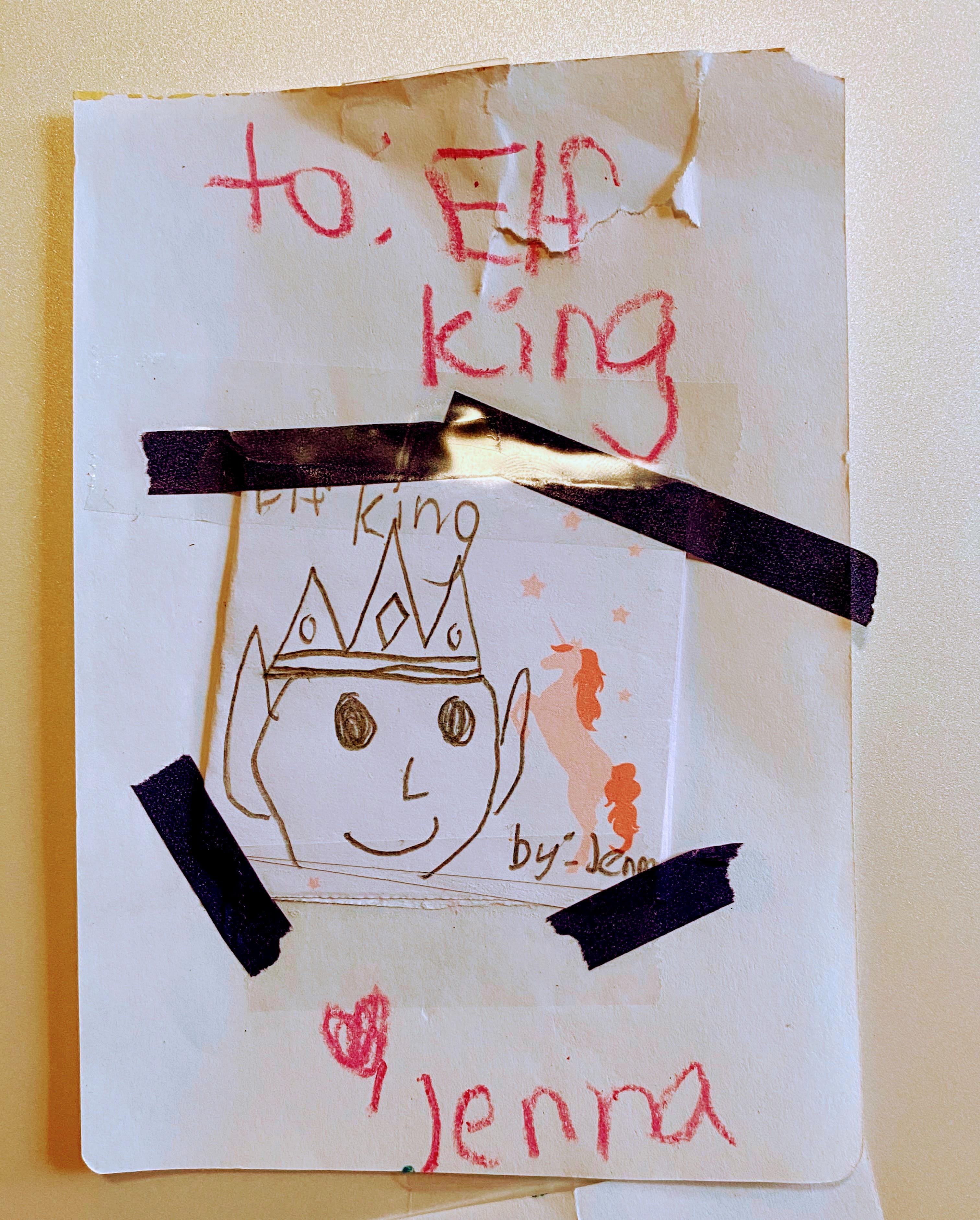 King Eyal