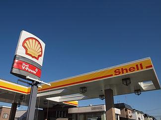 昭和シェル石油SS