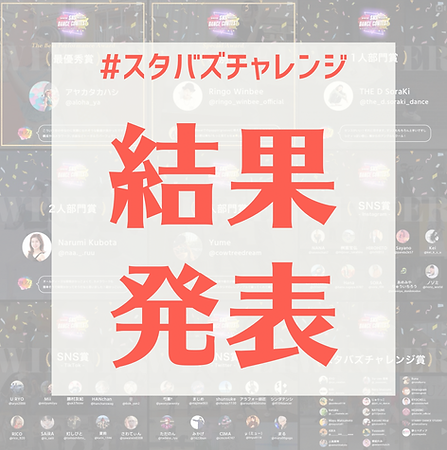 スクリーンショット 2021-03-31 14.38.01.png
