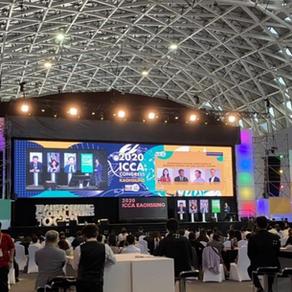 國際會議協會(ICCA)2020年第59屆全球年會