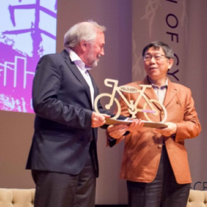 全球自行車城市大會