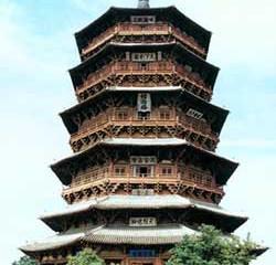 Qual'è l'edificio in legno più alto al mondo?