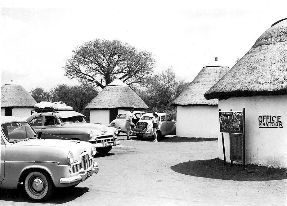 Balule-camp-50s