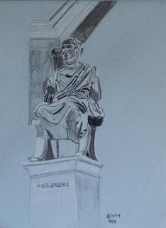 Statue Museum für Abgüsse