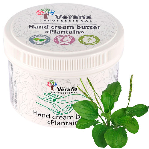 HAND CREAM BUTTER «PLANTAIN»