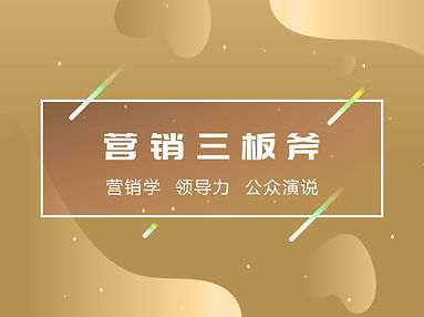 WeChat Image_20200414124001.jpg