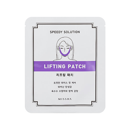 Speedy Solution (Lifting Patch)
