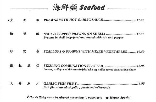 2021 seafood.png