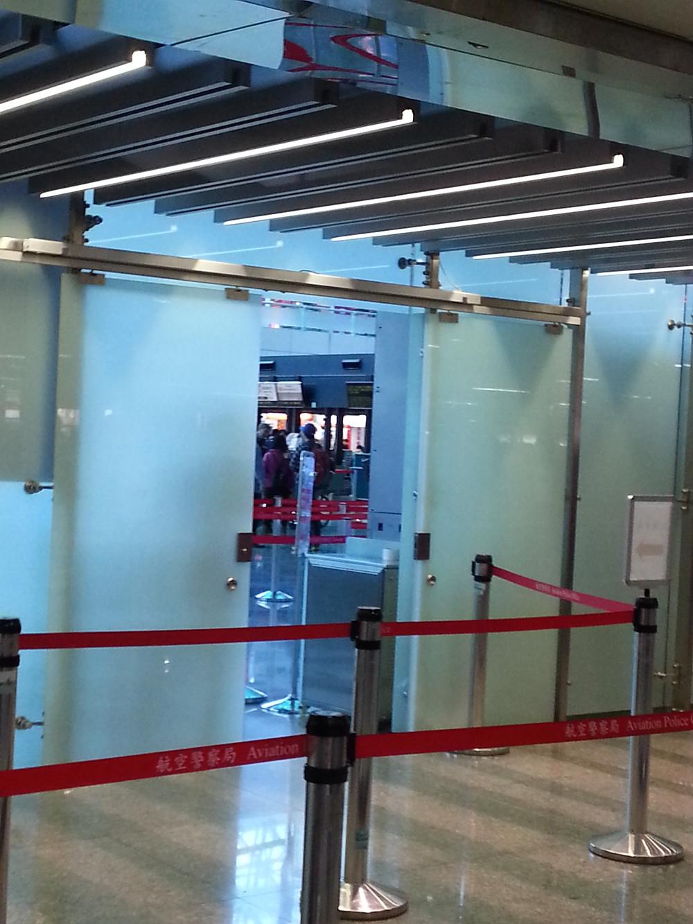 airport tw.jpg