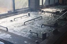 天然温泉こうわの湯