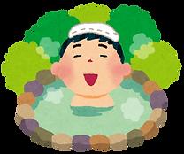 onsen_man[1].png