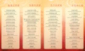 18.040 Redstar Wedding Brochure 201811 w