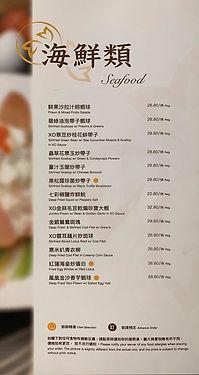 P7 Seafood_s.jpg