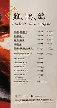 P10 Chicken Duck_s.jpg